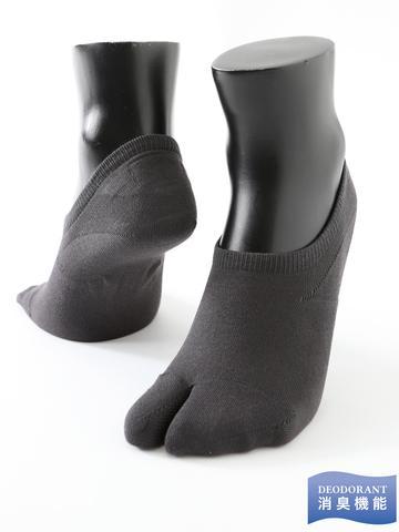 メンズ デオセル足袋HCカバーソックス
