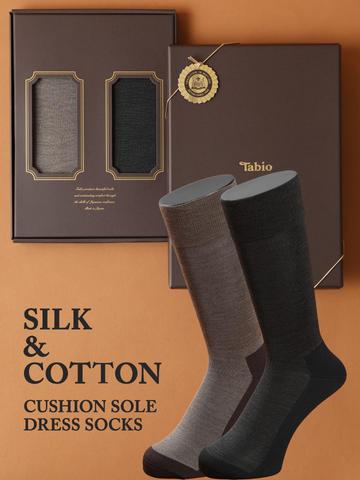 ◆WEB限定◆メンズ 絹×綿バンナーパイルビジネスソックス2足セット:クロ・コゲチャ【BOX付】